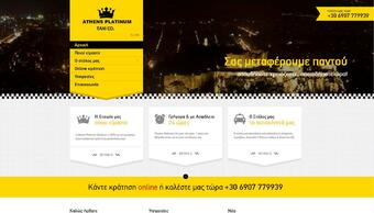 Athens Platinum TAXI CO.